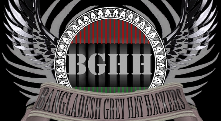 Bangladeshi-Hackers-Deface-Government-and-Education-Sites-from-Srilanka
