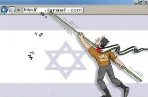#OpIsrael: 52 Israeli Websites Hacked and Defaced by Anonymous Hackers