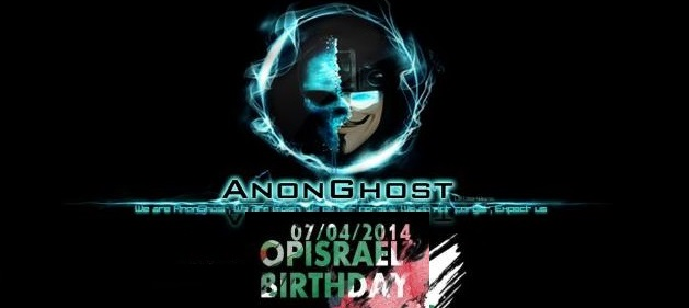 israeli-ministry-of-agriculture-and-rural-development-domain-hacked-by-anonghost-2
