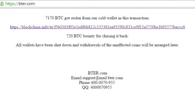chinese-bitcoin-exchange-bter-hacked-1-75-million-in-bitcoin-stolen-2