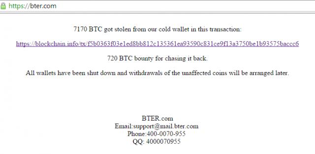 chinese-bitcoin-exchange-bter-hacked-1-75-million-in-bitcoin-stolen-2