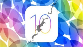 ios-10-has-vulnerability-that-leads-to-cracking-of-iphone-backups