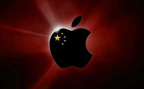 Get Free iPhone 4S with a Multiyear Agreement at China Unicom