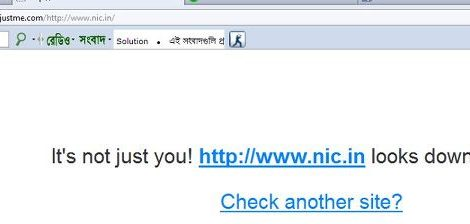 National Informatics Centre (NIC) & Reserve Bank of India Website Taken Down by Bangladeshi Hackers