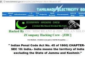 Tamil Nadu Transmission Corporation & Electricity Board Websites Hacked by Z Company Hacking Crew