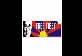 29 Websites Hacked and Defaced by Netherlands hacker for #FreeTibet