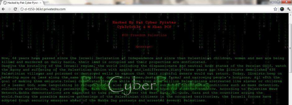 Over 400 Indian websites hacked Pak Cyber Pyrates for OpFreedom Palestine & Kashmir
