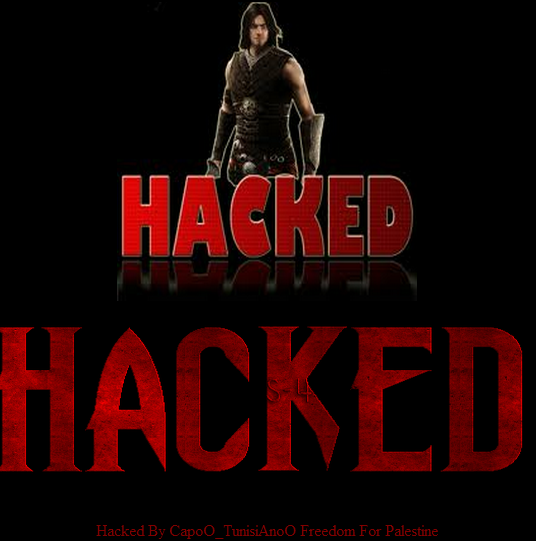 275 Israeli websites hacked by CapoO_TunisiAnoO