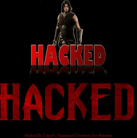 275 Israeli websites hacked by CapoO_TunisiAnoO