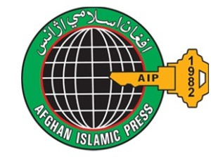 Afghan-Islamic-Press