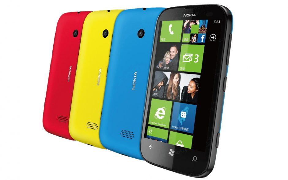 Nokia Lumia 510 – The Affordable Smartphone (Review)