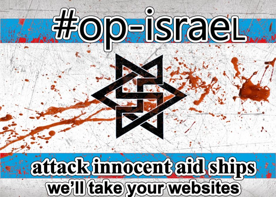 #OpIsrael: Anonymous Hacks Israeli portal Walla, leaks 583,000 Emails & Passwords