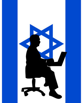Israel Police Establishes a Special Unit To Fight Cyber Crimes