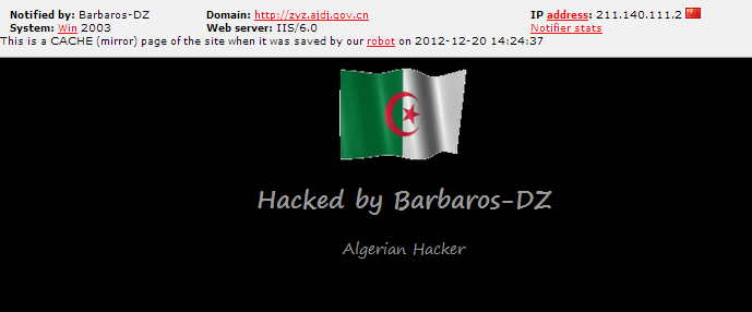 Barbaros-DZ-hacker