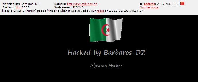 Barbaros-DZ-hacker