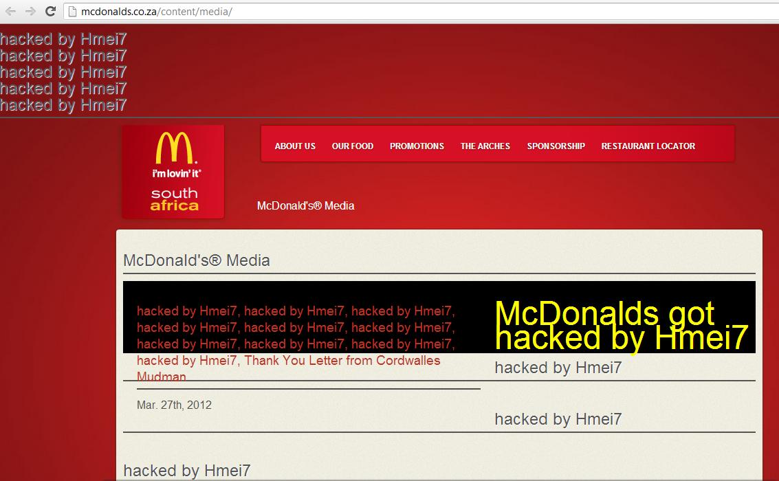 mcdonalds-hacked-by-Hmei7