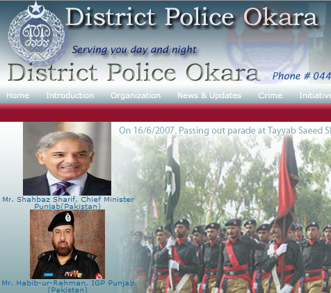 Okara Police Hacked, personal information leaked for #OpSlaughterHouse