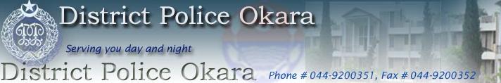 Okara police site hacked