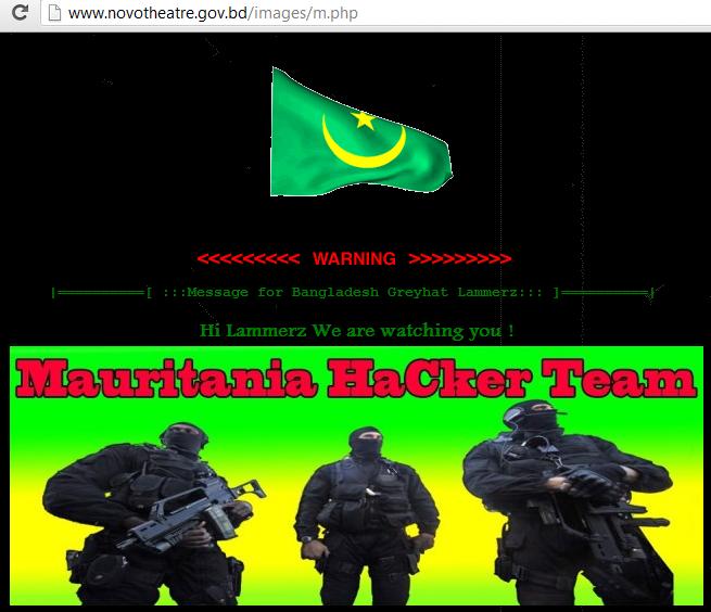Mauritania HaCker Team