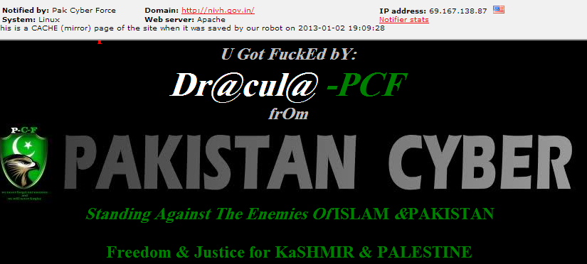 Pakistan-cyber-force-pcf