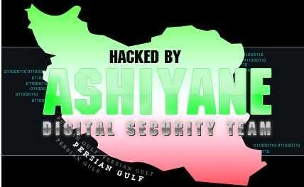 2 York Government Sites Defaced by Iranian Ashiyane Digital Security Team