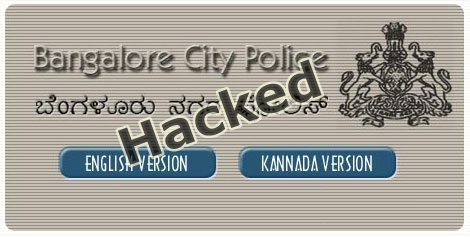 Bangalore City Police Website Hacked & Defaced by Pakistan Cyber Army