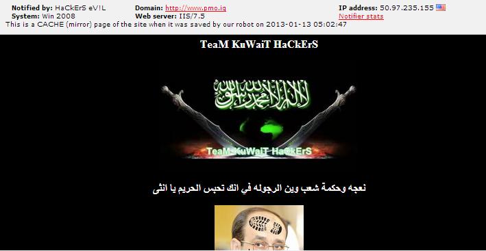 Iraqi-pm-site-hacked