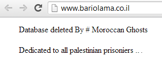 Israeli sites hacked by Moroccan Ghosts