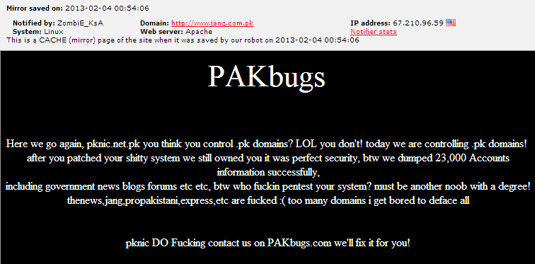JANG.COM.PK-Hacked-by-pakbugs