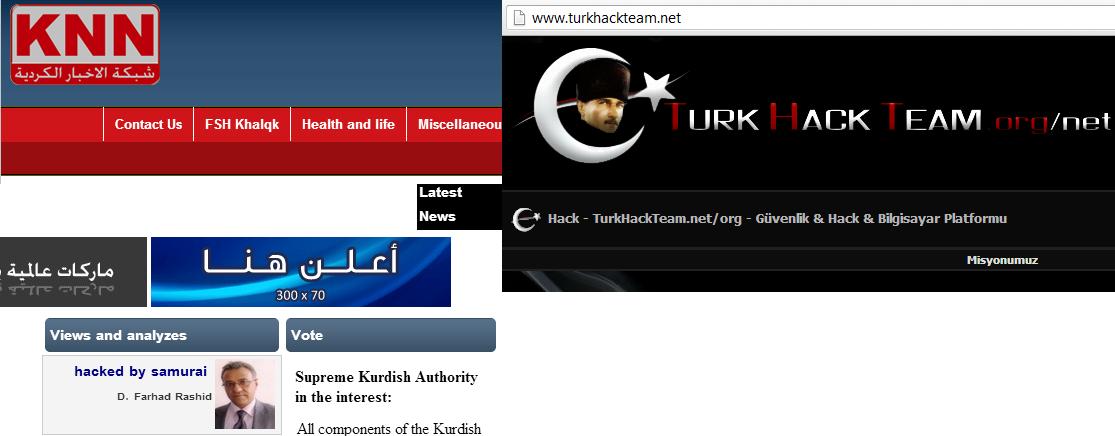 Kurdish-News-Network-Website-hacked