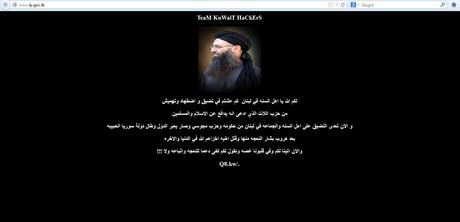 Lebanese-parliment-website-hacked-by-Kuwaiti-hackers