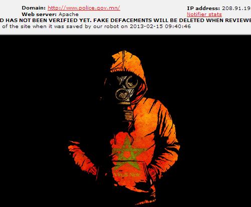 #Op Myanmar-virus-noir-mongolian-police-website-hacked