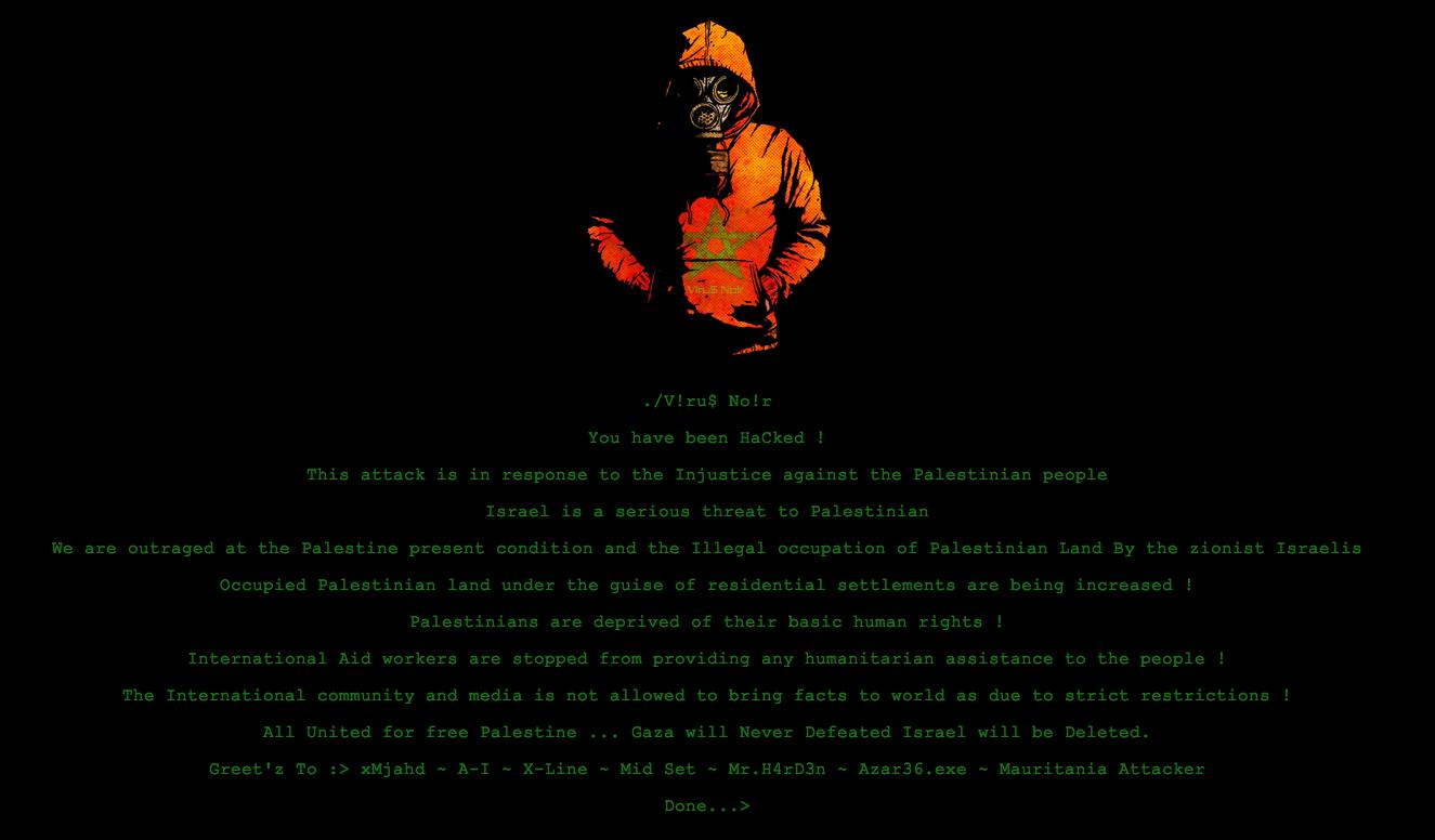 Virus-Noir-Israeli-websites-hacked