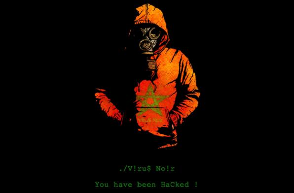 20 Israeli Websites Hacked by Virus Noir
