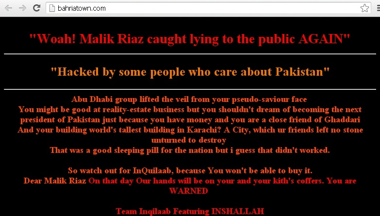 bharia-town-hacked