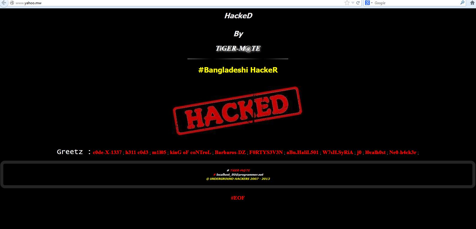 tiger-mate-Malawi-hacked