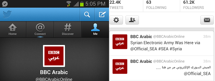 BBC Twitter Account Hacked by Syrian Electronic Army-II