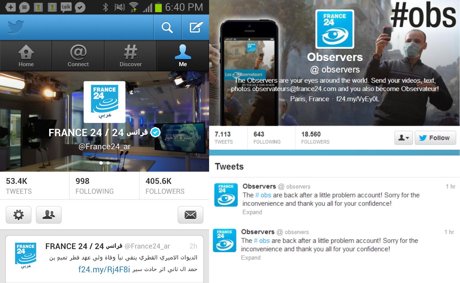 France-24-twitter-hacked-by-syrian-electronic-army