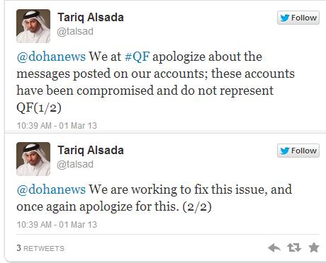 Qatar-foundation-hacked-twitter