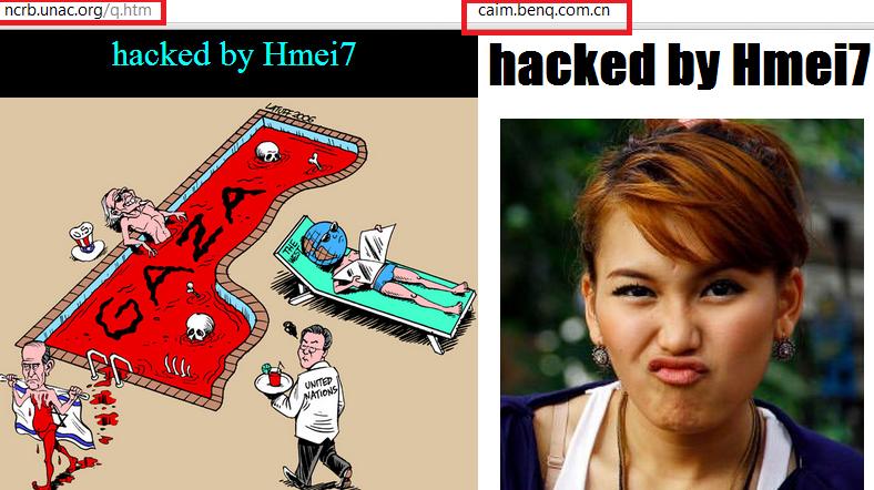 UN-Hacked-BenQ-Hacked-Hmei70-hacker