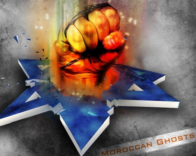 Zionist Federation of New Zealand Website Hacked by Moroccan Ghosts against Arafat Jaradat's killing