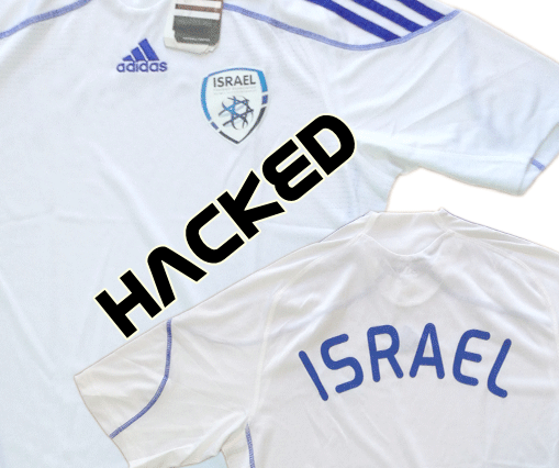 Adidas Israel Official Website Hacked & Defaced by Dr.SHA6H