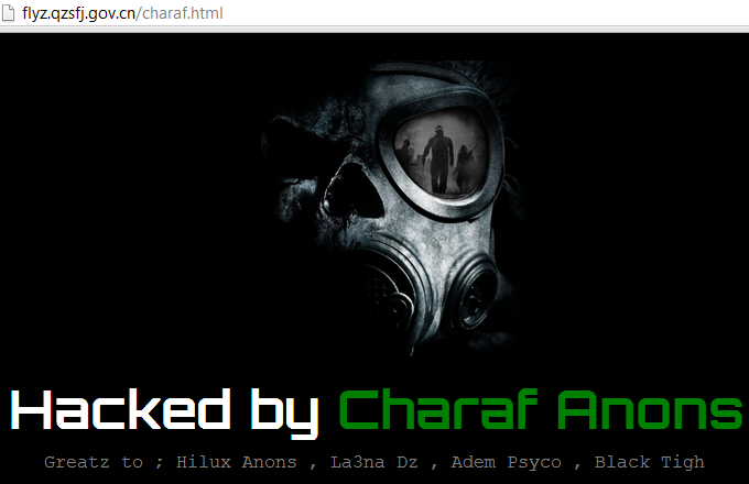 anonymous-algeria-charaf-anons-chinese-sites hacked