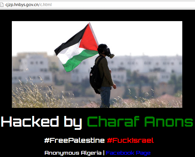 charaf-anon-1600-chinese-websites-hacked