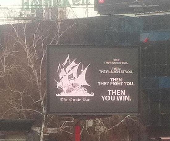 hacked-billboard