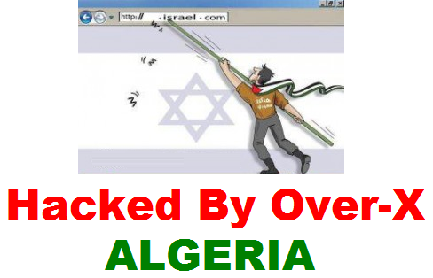 Nestle Israel and Parliament Cigarettes Israel Website Defaced by Over-X