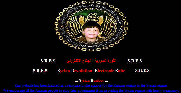 Russian Presidential Envoy's Website Hacked by Syrian Opposition S.R.E.S