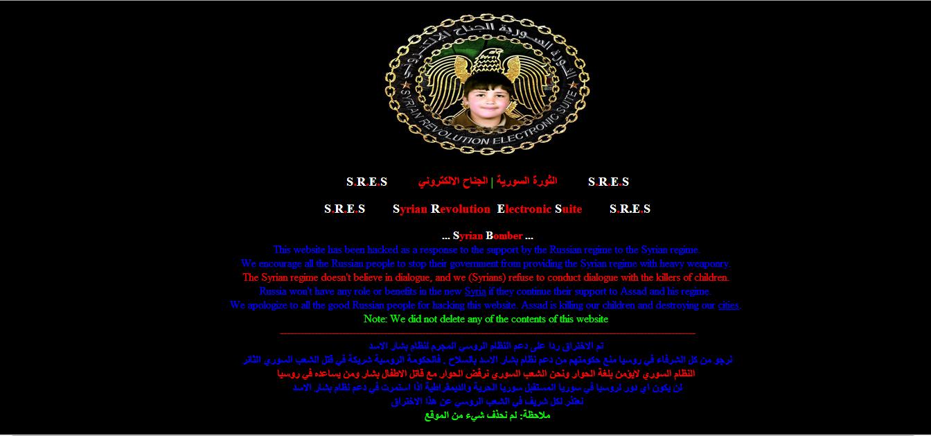 www.dfo.gov.ru-hacked