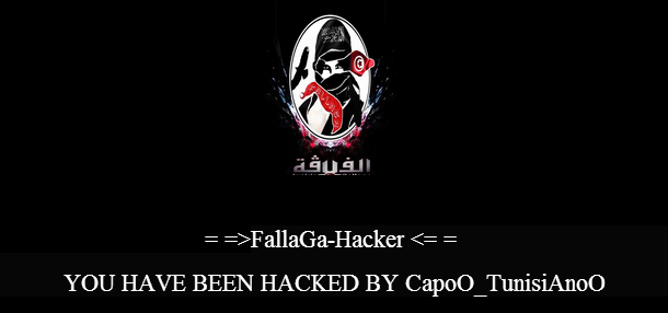 33 Israeli Websites Hacked by CapoO_TunisiAnoO