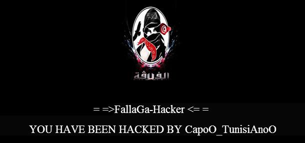 33 Israeli Websites Hacked by CapoO_TunisiAnoO